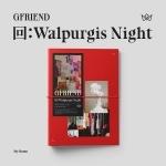 여자친구 - 回:Walpurgis Night (My Room Ver.) [신나라특전 포토엽서 3종(미공개 단체 이미지) 증정]
