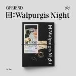 여자친구 - 回:Walpurgis Night (My Way Ver.) [신나라특전 포토엽서 3종(미공개 단체 이미지) 증정]