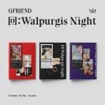 여자친구 - 回:Walpurgis Night (My Room + My Way + My Girls Ver.) 세트 [신나라특전 포토엽서 3종(미공개 단체 이미지) 증정]