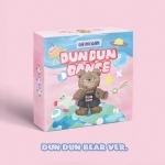 오마이걸 (OH MY GIRL) - Dear OHMYGIRL (8TH 미니앨범) (DUN DUN BEAR VER.)