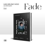 한승우 - Fade (2ND 미니앨범) (Out ver.)
