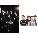 레떼아모르 - 1ST MINI ALBUM [WISH] (Classic + Casual Ver.)