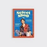 하성운 - Select Shop (미니 5집 리패키지) (Bitter Ver.)