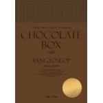 양요섭 - 1집 [Chocolate Box] (Milk Ver.)