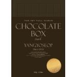 양요섭 - 1집 [Chocolate Box] (Dark Ver.)