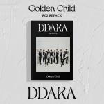 골든차일드 (GOLDEN CHILD) - 2집 리패키지 [DDARA] (B ver.)
